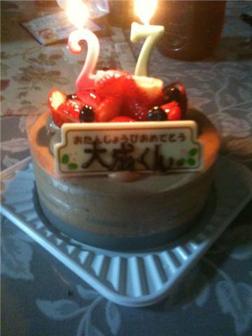 大成27歳ケーキ