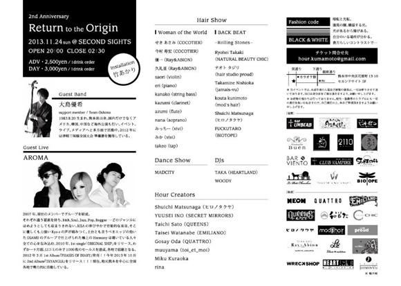 HOUR2NDURA_R.jpg