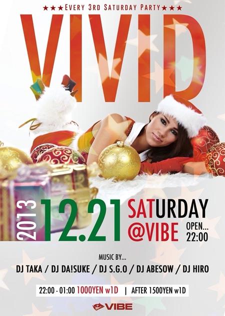 VIVID201312_R.jpg