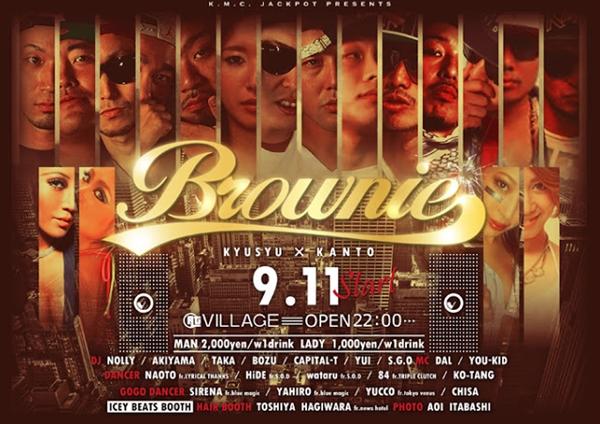 brownie_R.jpg