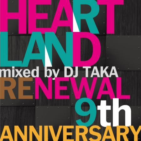 heartland9th.jpg