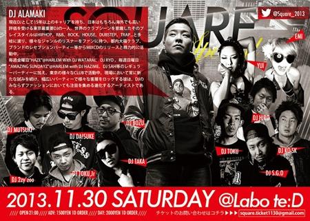 square_naka_mid_R.jpg