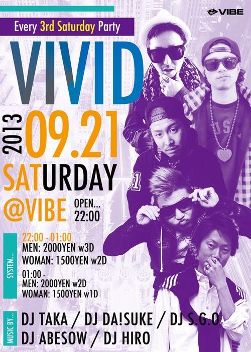 vivid201309_R.jpg