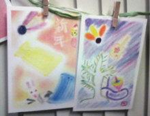 Heart&Pastel