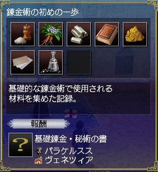 3_20130116203229.jpg