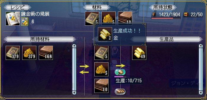 8_20130116211934.jpg