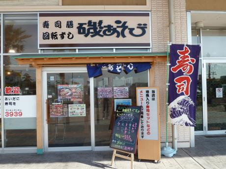 tateyama_2011_sushi_1
