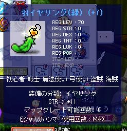 S6→S11