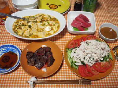 晩酌☆サイコロステーキ&棒々鶏&麻婆豆腐&マグロの刺身