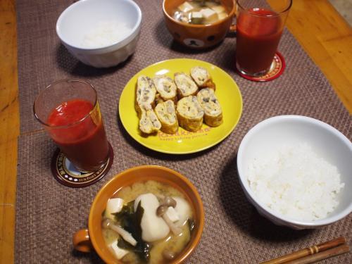 朝食☆しめじ入り玉子焼き&しめじと里芋と豆腐とわかめのお味噌汁