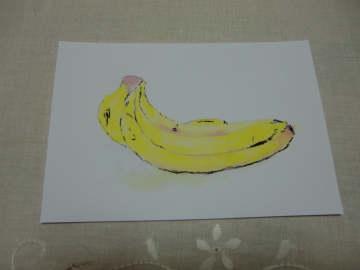バナナ2教室.jpg