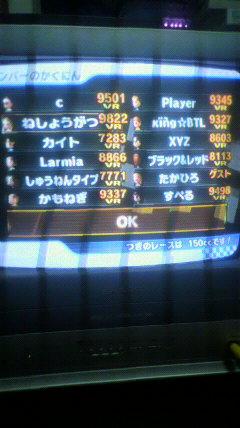 2011010521320000.jpg