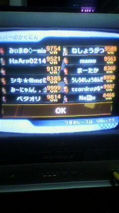 2011010801570000.jpg