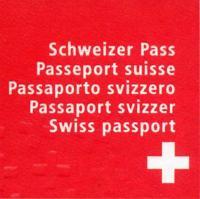 パスポートJPG+のコピー_convert_20110119134427