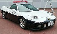 200px-NSX-policecar.jpg