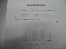 IMG_6796_20131216210021123.jpg
