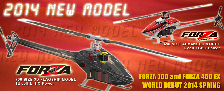 bn_forza2014model_soon.jpg