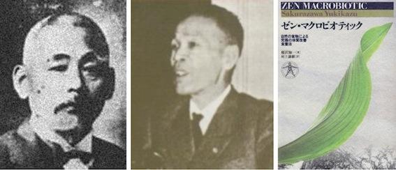 石塚、桜沢、マクロビ本