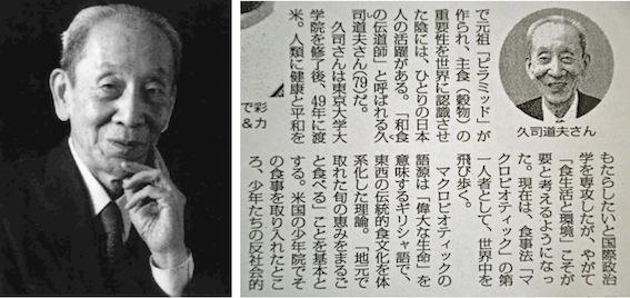 くじ氏とその記事
