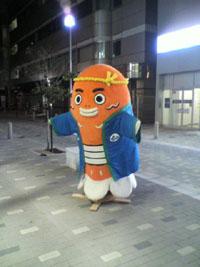 edogawamoe003