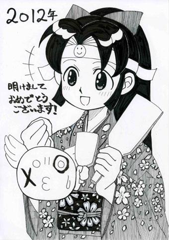 shinobuharegi00b