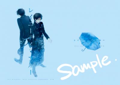 sample01.png