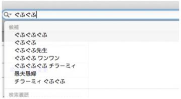 google240424_05