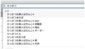 google240424_04