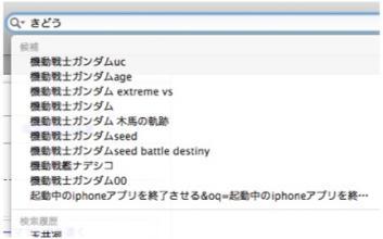 google240424_02