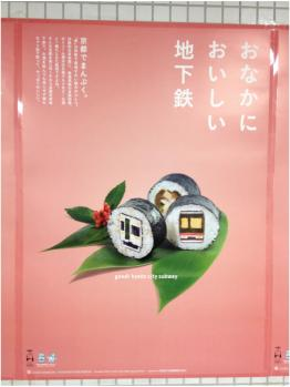 京都240224_01