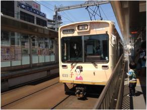 京都240418_06