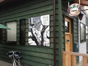 JR藤森駅界隈_08