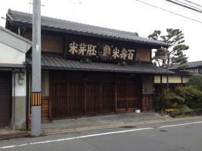 JR藤森駅界隈_09