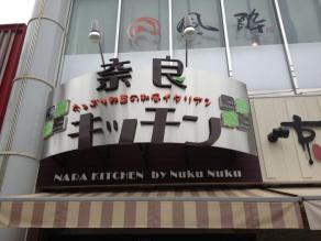 奈良240426_01