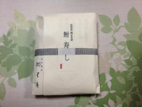 鮒寿し茶漬2404_01