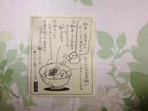 鮒寿し茶漬2404_04