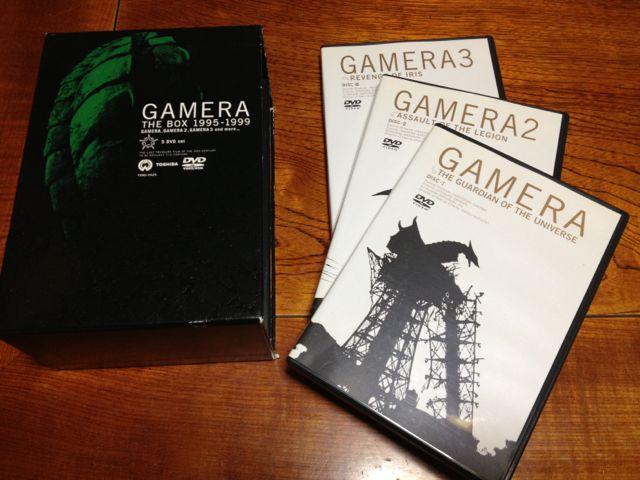 gamera.jpg