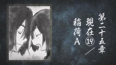 京騒戯画 第9話