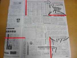 P1000836_convert_20110226161832[1]kasuterakata2-1