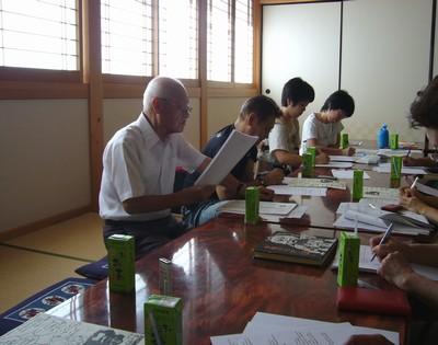 uchiawase9_10b