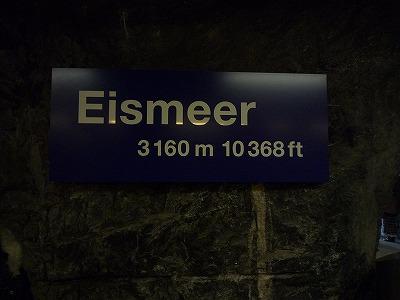 013,1,31、アイスメーア駅(3,160m)、の標識、P1040197