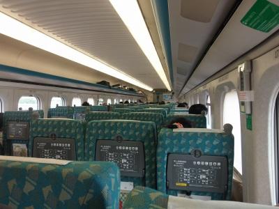 9,2、台湾ツワー新幹線車内、P9020070