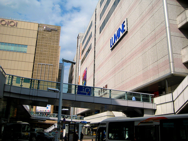 800px-Kitasenju_Station_and_Buildings.jpg
