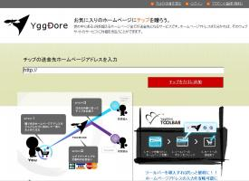 yoggdore.jpg