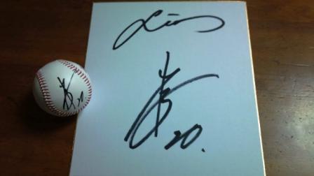 野上選手サインボールと色紙