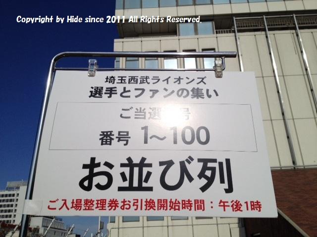20140104kanban.jpg