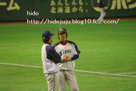 浅村選手 試合前寛ぎ