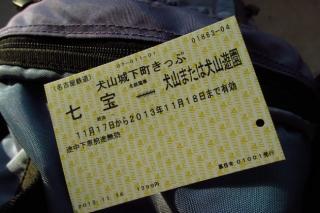 131117inuyama-001.jpg