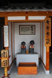 131117inuyama-140.jpg
