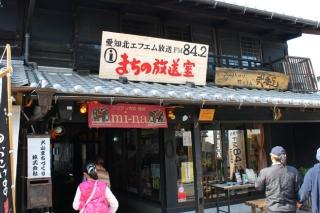 131117inuyama-166.jpg